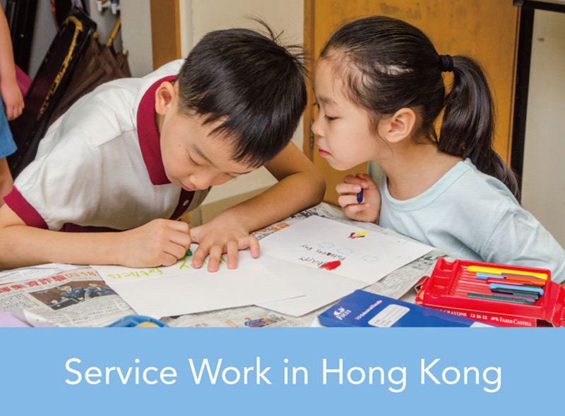 humanitarian programs in Hong Kong, refugees, foreign domestic helpers, ethnic minorities, immigrants, new arrivals