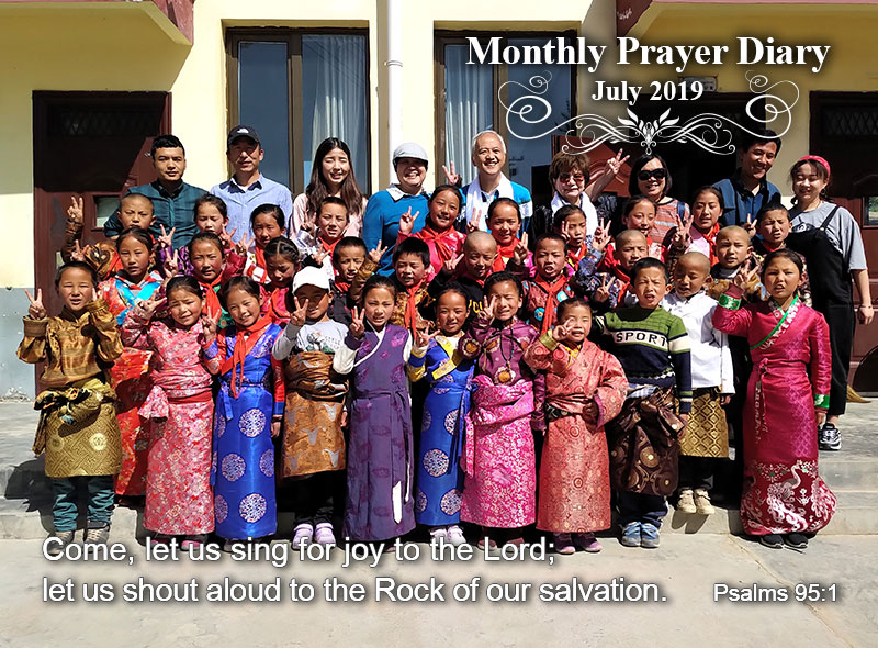 Mobile_PrayerDiaryBanner_July_Eng_800x590.jpg
